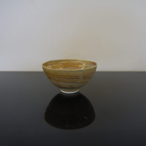 Image of NS  Small Round Bowl